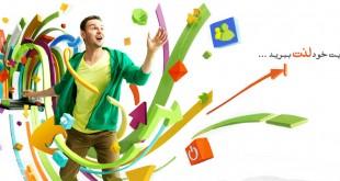 راه های بازاریابی طراحی سایت